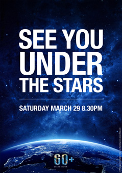 See-you-Under-the-Stars-Poster-[A3]-